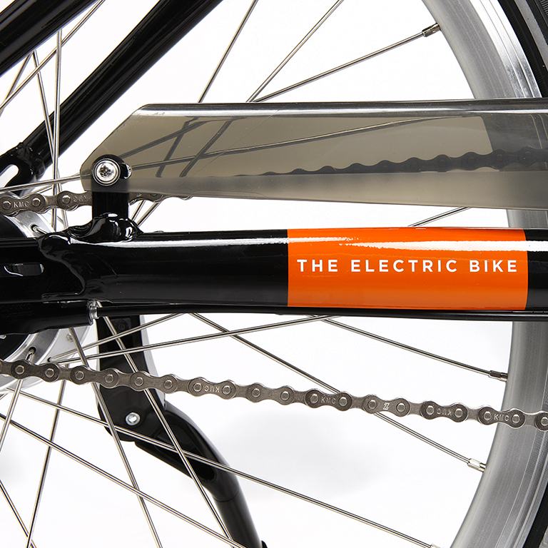 EMU chain guard for ebike